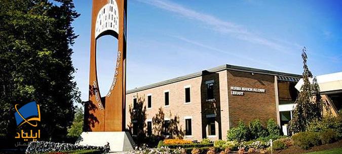 دانشگاه ترینیتی وسترن
