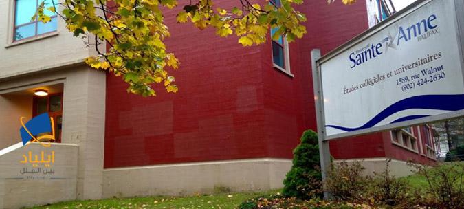 دانشگاه سینت آن کانادا