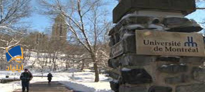 دانشگاه مونترال 1