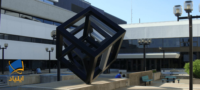 دانشگاه UQTR