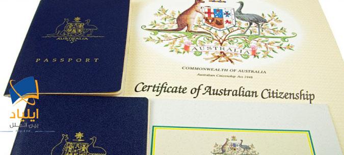 شهروندی استرالیا