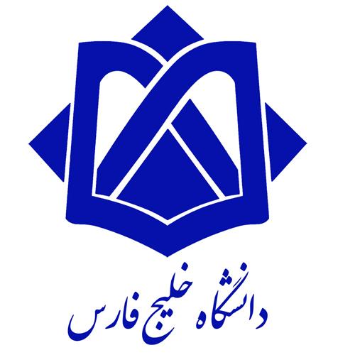 لوگوی دانشگاه خلیج فارس