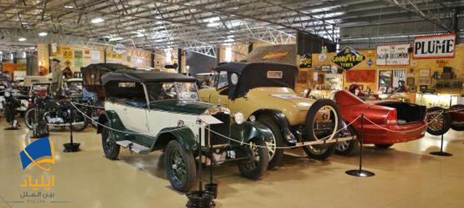 موزه موتور
