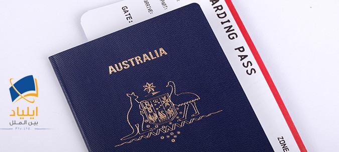 گذرنامه قدرتمند2