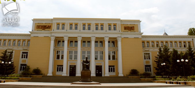 Azerbaijan National Conservatoire