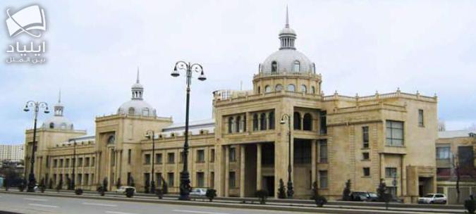 Azerbaijan State Academy of Fine Art