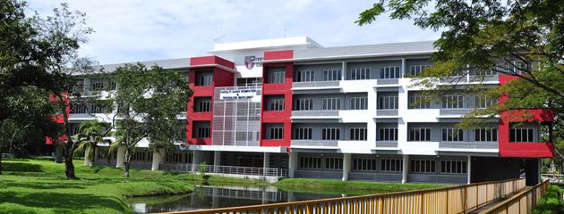 افضل جامعات الهندسة المعمارية في ماليزيا - جامعة بوترا