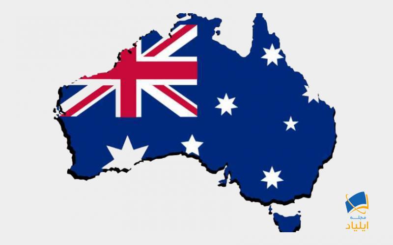 ارزیابی مدرک تحصیلی در استرالیا توسط سازمانهایی صورت میگیرد که دولت استرالیا برای این منظور در نظر گرفته است.