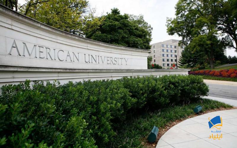 کشور آمریکا با برخورداری از بهترین سیستمهای آموزشی دنیا و در اختیار داشتن برترین کالجها و دانشگاهها و ارائهی رشتههای مختلف در مقاطع لیسانس، فوق لیسانس و دکترا از محبوبیت بسیاری در میان دانشجویان و متقاضیان بینالمللی برخوردار است.