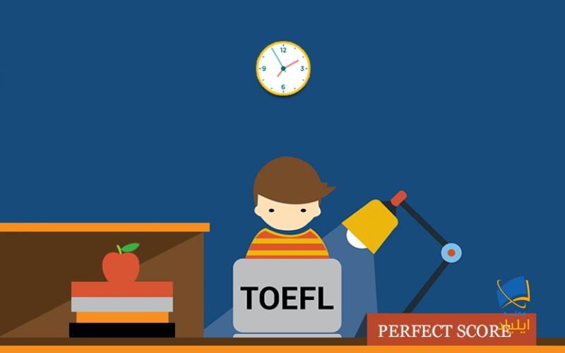 تافل از محبوبترین آزمونهای زبان انگلیسی است که در بیش از ۱۰ هزار کالج و دانشگاه در بیش از ۱۳۰ کشور دنیا از اعتبار بسیار بالایی برخوردار است.