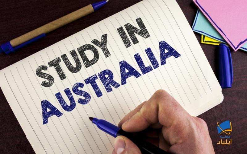استرالیا با برخورداری از پیشرفتهترین امکانات آموزشی و پژوهشی و بهرهگیری از مراکز تحقیقاتی پیشرفته، کشوری با شاخص بالای کیفیت زندگی، امکان برخورداری از بورسیههای تحصیلی در مقطع دکترا و اعتبار بالای مدرک تحصیلی ارائه شده توسط دانشگاههای این کشور به عنوان معتبرترین دانشگاهها در سطح جهان گزینهای بسیار محبوب جهت ادامه تحصیل در بین دانشجویان بین المللی میباشد.