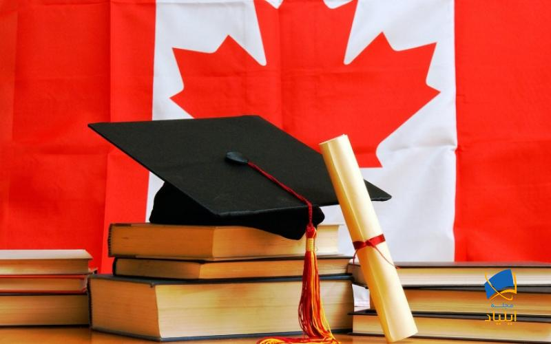 کشور کانادا به عنوان یک مرکز مطالعاتی و تحقیقاتی فعال همواره مورد توجه بسیاری از دانشجویان بین المللی جهت تحصیل در مقطع دکترا قرار گرفته است.