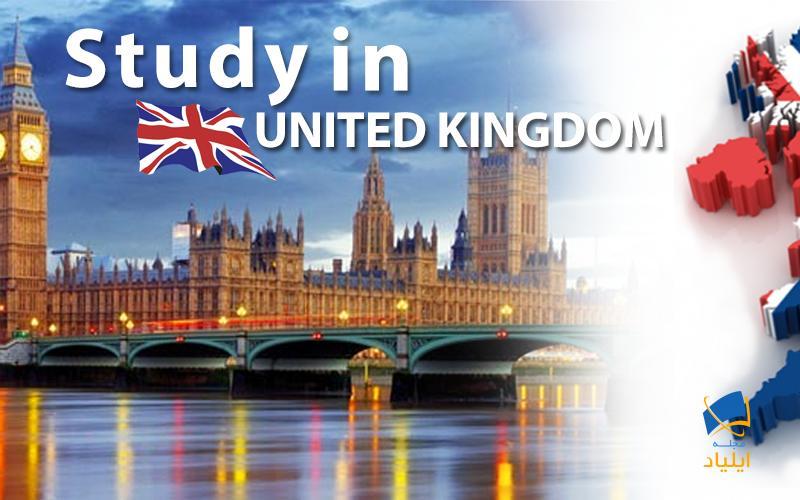 دانشجویان بین المللی متقاضی تحصیل در مقطع دکترا در کشور انگلستان علاوه بر بهرهمندی از وجههی آکادمیک بسیار معتبر از فرصتهای کاری فوق العاده پس از فراغت از تحصیل نیز برخوردار خواهند بود.