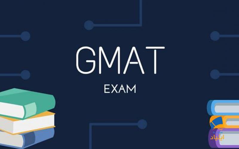 آزمون جی مت آزمونی کامپیوتری است که در دستهی آزمونهای استعداد تحصیلی قرار میگیرد. این آزمون که از ملزومات ورود به دانشگاه برای رشتهی مدیریت MBA در مقطع کارشناسی ارشد میباشد متشکل از چهار بخش رایتینگ، Integrated Reasoning، کوانت Quantitative Reasoning و وربالVerbal Reasoning میباشد.