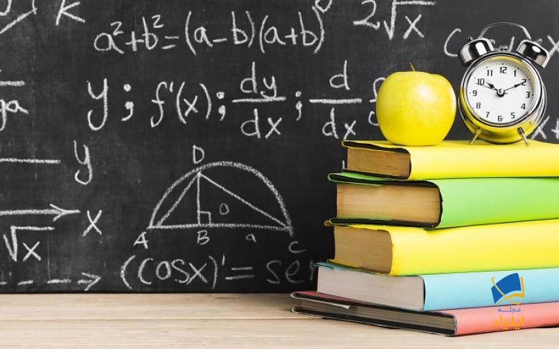 کشور کانادا در سالهای اخیر شرایط بسیار مناسبی را برای تحصیل دانشجویان بین المللی فراهم کرده است و پس از انگلستان دومین مقصد جذاب برای مهاجرت تحصیلی دانشجویان میباشد. رشتهی ریاضیات به عنوان یکی از رشتههای علوم پایه در این کشور با کیفیتی بسیار عالی ارائه و از رشتههای بسیار محبوب به لحاظ شرایط کاری میباشد.