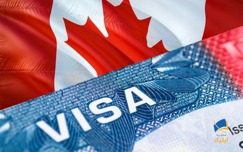 با توجه به سختگیریهای بسیار دولت کانادا در صدور ویزا آشنایی با دلایل ریجکت شدن ویزای تحصیلی سبب افزایش شانس متقاضی جهت ادامه تحصیل در این کشور خواهد شد.