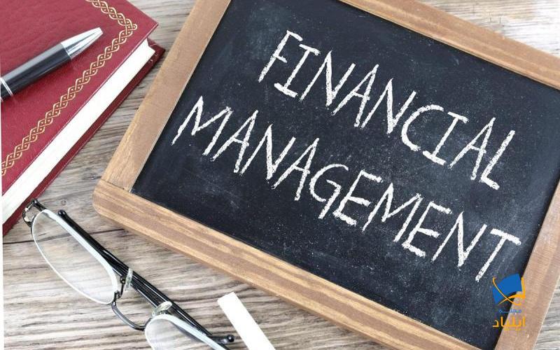 از مهمترین مشاغل سازمانی که از جایگاه ویژهای نیز برخوردار است مدیریت مالی است، چرا که در واقع اصلیترین هدف هر بنگاه تجاری کسب درآمد است و این امر بدون وجود حسابداران و مدیران مالی امکانپذیر نخواهد بود.