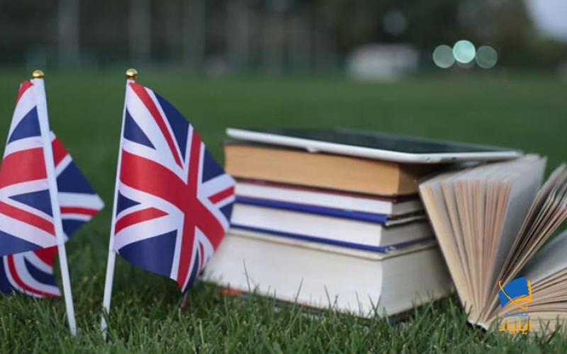 برخورداری از جامعهای چند فرهنگی، شهرهای مدرن و بناهای گردشگری و مناظر جذاب و چشم نواز، برخورداری از فرصتهای شغلی مناسب و مهمتر از همه سیستم آموزشی بسیار عالی و با کیفیت تمام چیزی است که کشور انگلستان را به مقصد مورد علاقه دانشجویان مبدل ساخته است.