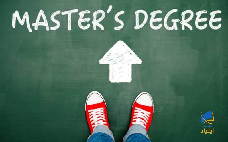 بسیاری از فارغ التحصیلان مقطع کارشناسی پس از اتمام دوران تحصیل در این مقطع برای ادامه تحصیل در مقطع کارشناسی ارشد اقدام میکنند، در این بین مقاصد تحصیلی مختلفی برای این دسته از متقاضیان وجود دارد که امکان تحصیل در این مقطع را فراهم میسازد.