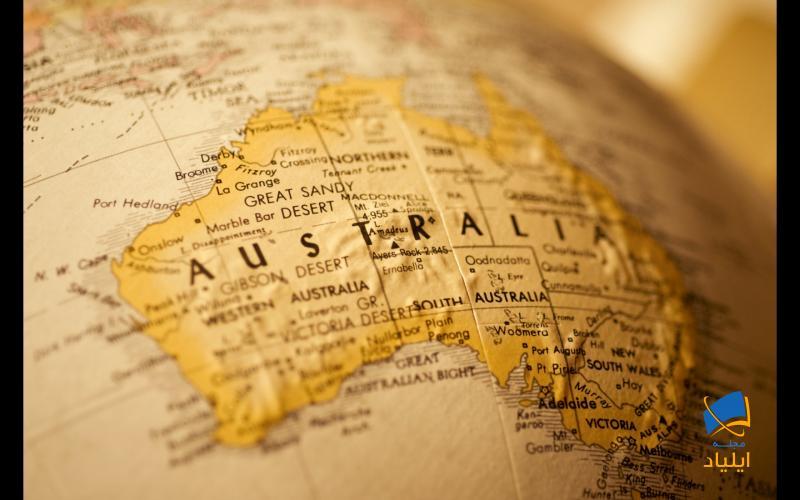 استرالیا کشوری مهاجرپذیر است به همین دلیل تنوع فرهنگی زیادی در این کشور به چشم میخورد