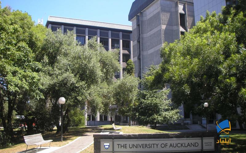 این دانشگاه انتخاب اول بسیاری از دانشجویانی است که برای تحصیل در رشتهها و مقاطع مختلف به این کشور مهاجرت کردهاند.