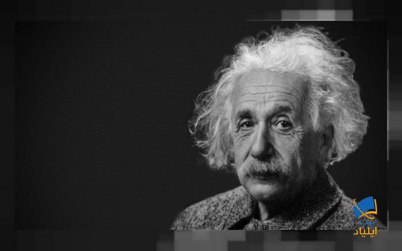 وی به خاطر کشف قانون فتوالکتریک شایستهی دریافت جایزه نوبل شد، نظریهی نسبیت نیز از زاییدههای ذهنی وی است