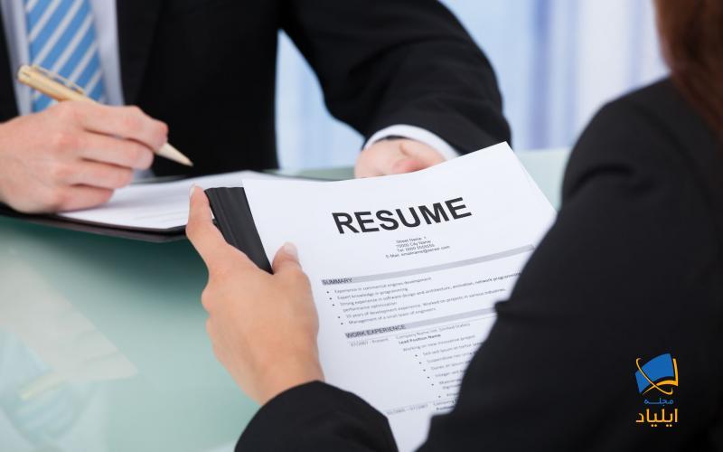 رزومهی حرفهای رزومهای است که در مدت زمانی کوتاه بتواند توجه کارفرما را جلب کند و وی را به برقراری تماس با متقاضی ترغیب کند.