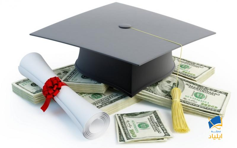 بورسیهی تحصیلی حامی مالی دانشجو در طی دوران تحصیل است و برای دریافت آن در بین دانشجویان بینالمللی رقابت شدیدی برقرار است.